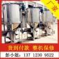 �S家自�a 不�P�立式��拌桶 塑料�w粒 粉末加���拌�C 3000L容量