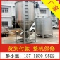 �N安徽/水果筐破碎料/PP回料再生料工程�U塑料干燥�C 立式��拌�C