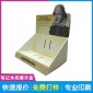 �P�本PDQ展示盒|�P�本��|展示盒|�P�本PDQ彩盒印刷�S家