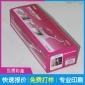 深圳�器彩盒包�b�S家 瓦楞彩盒全�_印刷 家用�器包�b盒定制